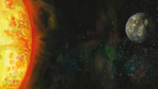 Извън системата - Плутон